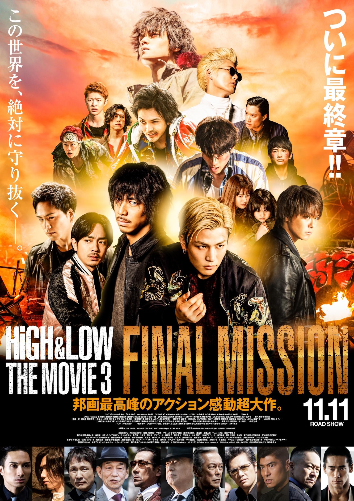 映画「HiGH&LOW THE MOVIE 3 / FINAL MISSION」の興行収入10億円突破でシリーズ4作連続の快挙