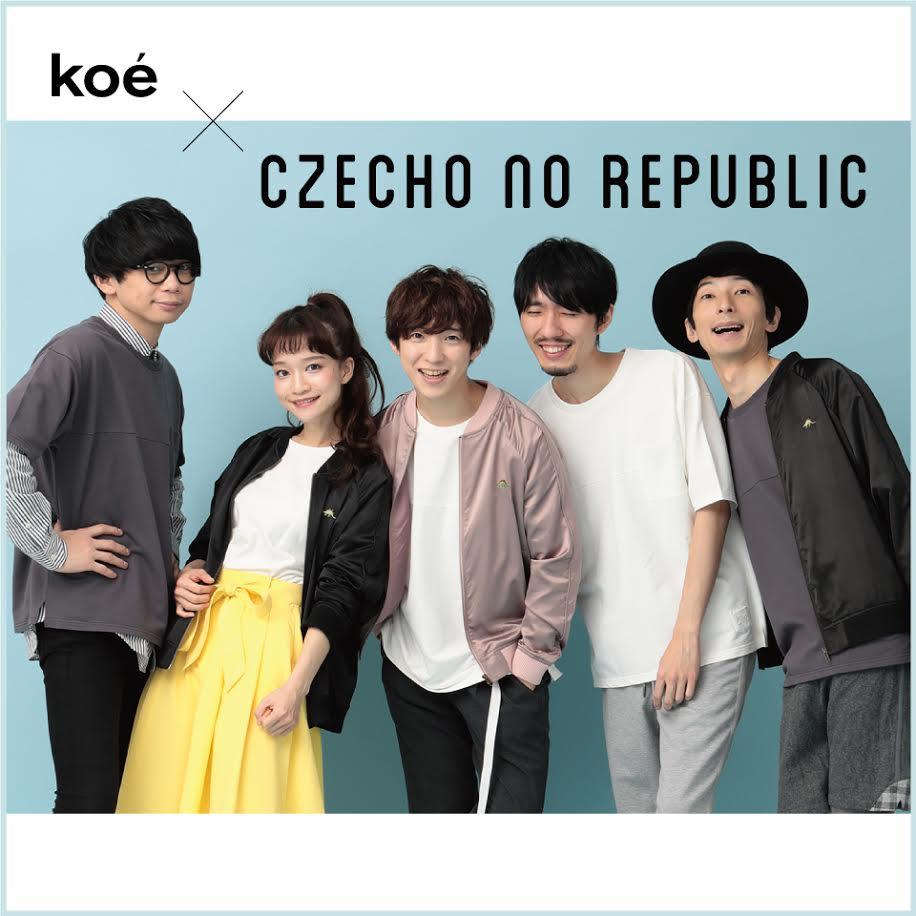 ライフスタイルブランドのkoeとCzecho No Republicがコラボアイテムを発表サムネイル画像