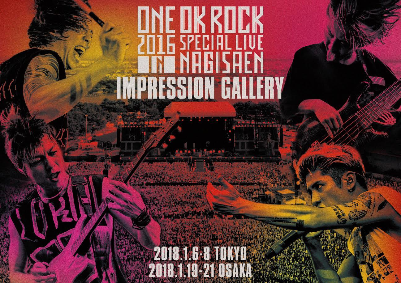 ONE OK ROCK 過去の野外ライブで使用した衣装などの展示を開催サムネイル画像