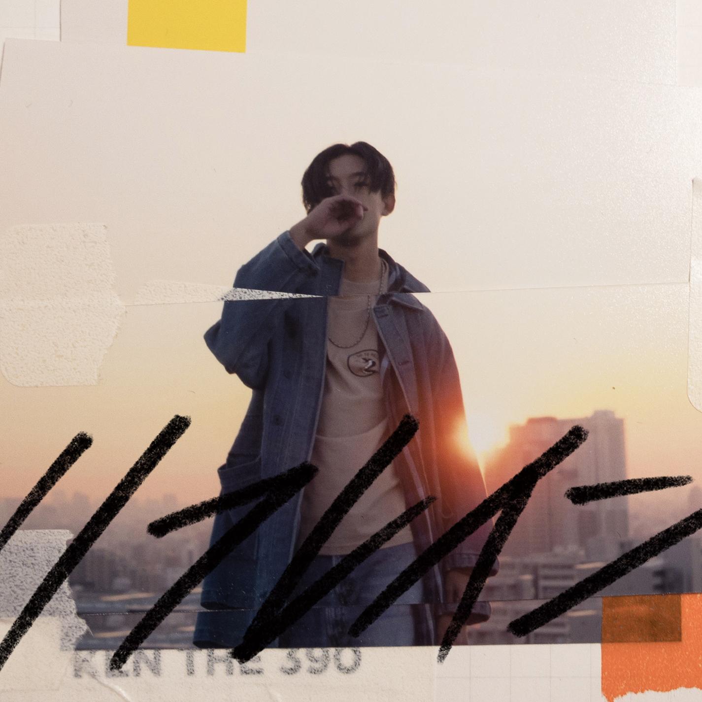 KEN THE 390 約2年半ぶりのオリジナルアルバムリリース決定!表題曲のMVを公開サムネイル画像