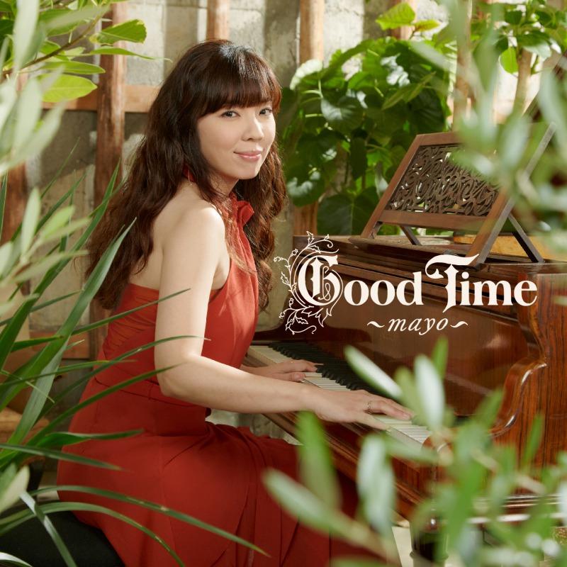 """ピアニスト""""mayo""""(岡本真夜)3/7にセカンドアルバム『Good Time』を発売!タイトル曲は「ひるおび!」EDに決定!サムネイル画像"""