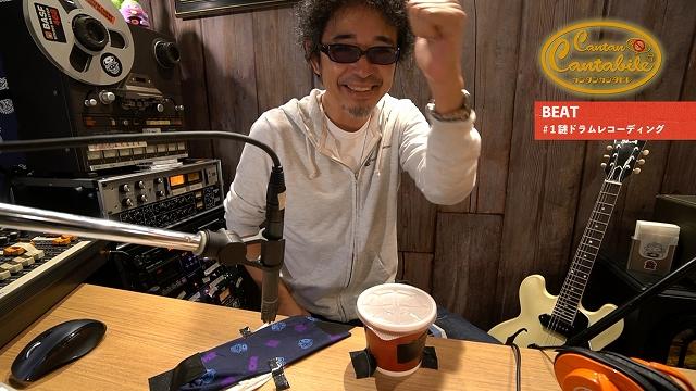"""奥田民生、""""カンタンカンタビレ""""再始動!新アイテム「謎ドラム」が登場サムネイル画像"""