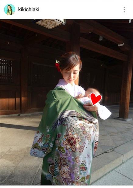 元AAA伊藤千晃、着物姿で第1子のお宮参り2ショット公開「赤ちゃんと顔の大きさ一緒」「天使が2人」サムネイル画像