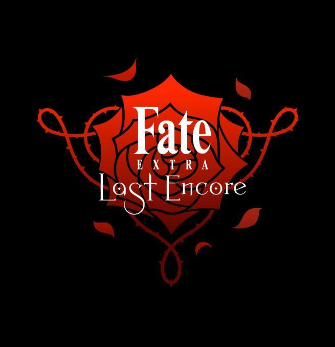 160729_fate_extra_lastencore_%e3%83%ad%e3%82%b4%e3%83%9e%e3%83%8b%e3%83%a5%e3%82%a2%e3%83%ab_rgb_%e3%83%9a%e3%83%bc%e3%82%b8_1