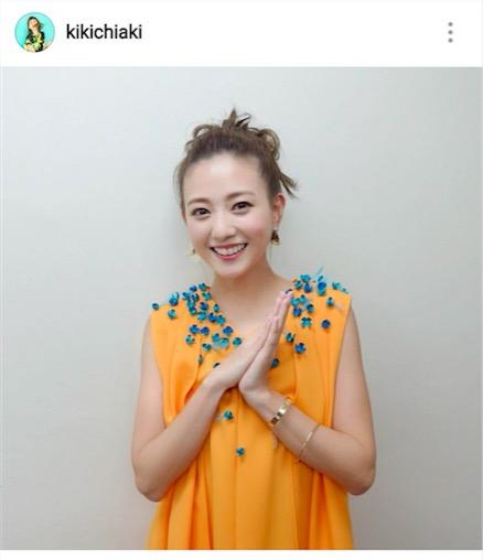 元AAA伊藤千晃、アップヘアに満面の笑顔写真公開で「神級に可愛い」ファンクラブ設立報告もサムネイル画像