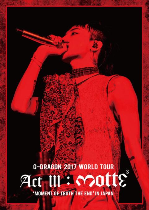 18571_gd_2017worldtour_injapan