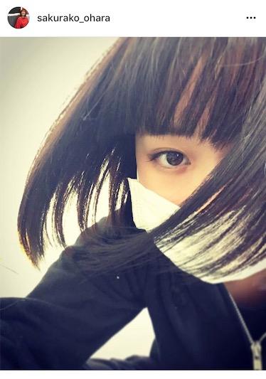 大原櫻子、黒髪ボブカット写真公開し「広瀬すずちゃんかと」「双子みたい」と反響サムネイル画像