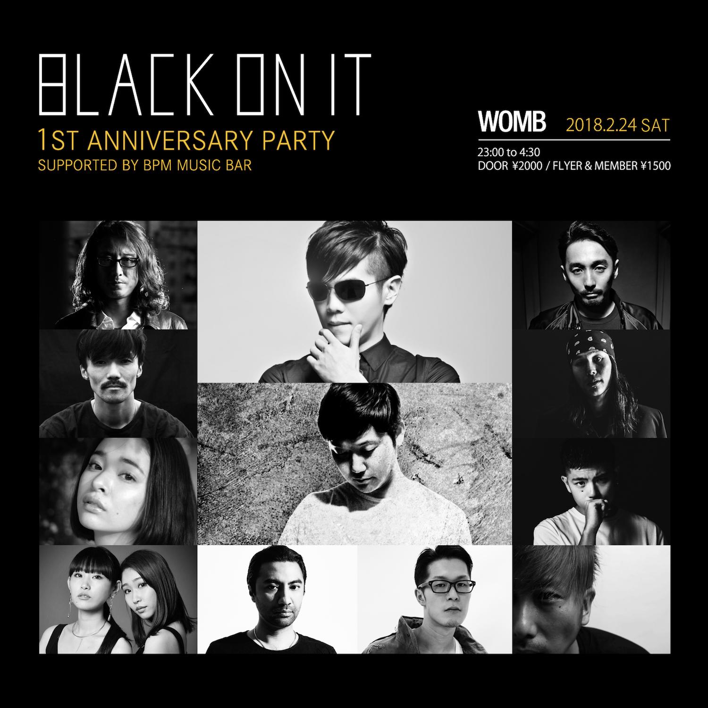 """ウィークデーパーティー """"BLACK ON IT""""が道玄坂を飛び出して渋谷WOMBにて開催サムネイル画像"""