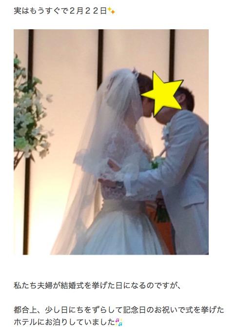 後藤真希、ウェディングドレス姿でのキス写真公開し「らぶらぶですね」「幸せそうで嬉しい」