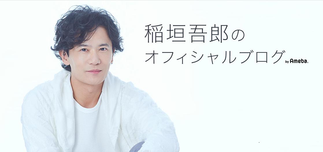 稲垣吾郎 映画掛け持ち出演にファンからは「想像もできない」「尊敬しかない」と賞賛サムネイル画像
