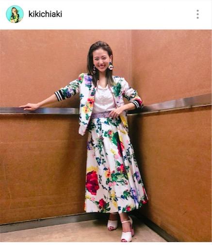 元AAA・伊藤千晃、大胆花柄セットアップの写真公開で「世界一綺麗なレベル」「小顔すぎる!!!」サムネイル画像