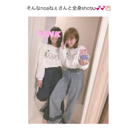 辻希美、長女とのお揃い2ショット披露で「背もギリギリ」