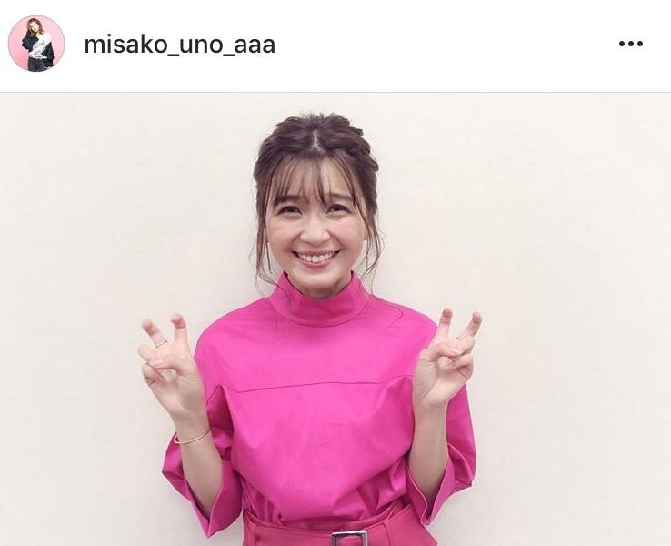 AAA・宇野実彩子 ピース姿でドラマ出演報告にファンからは「絶対みます!!!」サムネイル画像