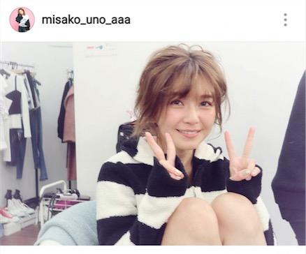 AAA宇野実彩子、無造作ヘアのもこもこリラックス写真公開で「顔ちっさ!」「ほんっとに超絶美人」サムネイル画像