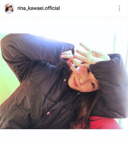 """川栄李奈、誕生日に""""23歳ポーズ""""の写真披露で「笑顔に癒されます」「カワイイ」サムネイル画像"""