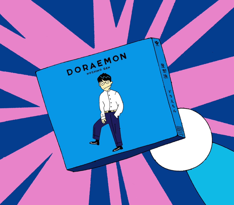 """星野 源 CDパッケージで宝探し!宝探しで""""星野源×ドラえもん""""スペシャルTシャツを1293名にプレゼントサムネイル画像"""