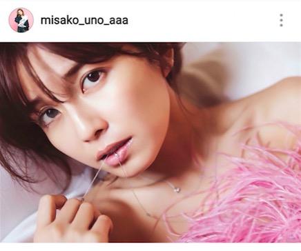 「信じられん」AAA宇野実彩子、すっぴん写真公開し反響「この可愛いさやばい」サムネイル画像