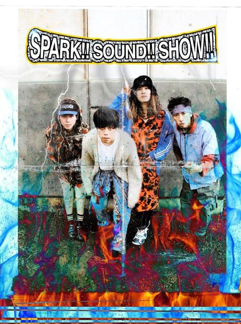 SPARK!! SOUND!! SHOW!!、3月東阪でENTH・ハルカミライとガチンコ2マン開催&閲覧注意な宗教的世界観の新曲MV公開サムネイル画像