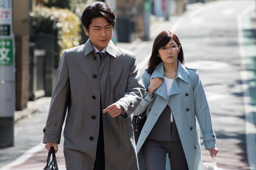 渡辺麻友 AKB48卒業後、初のドラマ出演で切れ者の保険調査員役にサムネイル画像