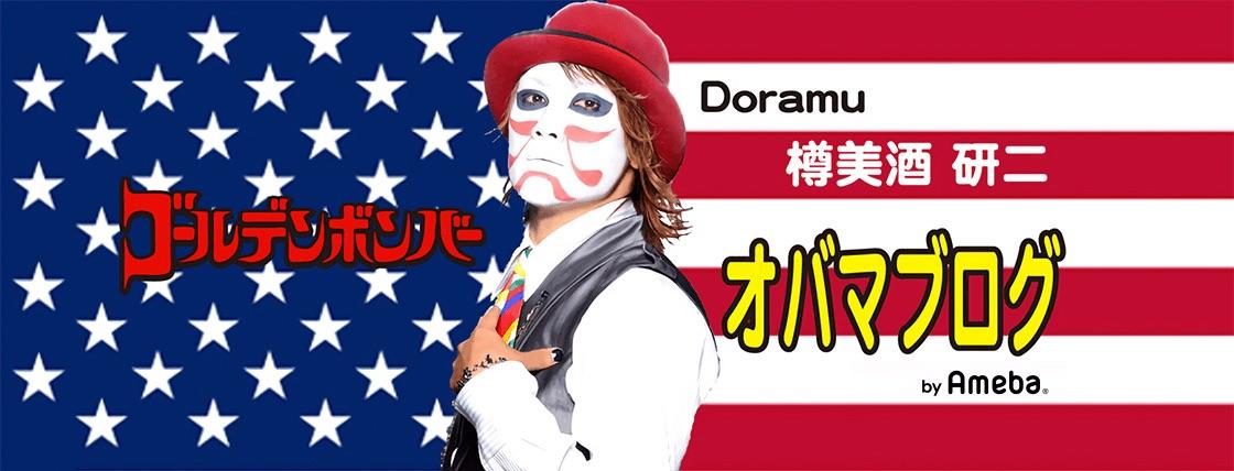 金爆・樽美酒、『SASUKE』2ndステージ敗退に心境綴る「情けない」ファンからの励ましには「気付いたら涙」サムネイル画像