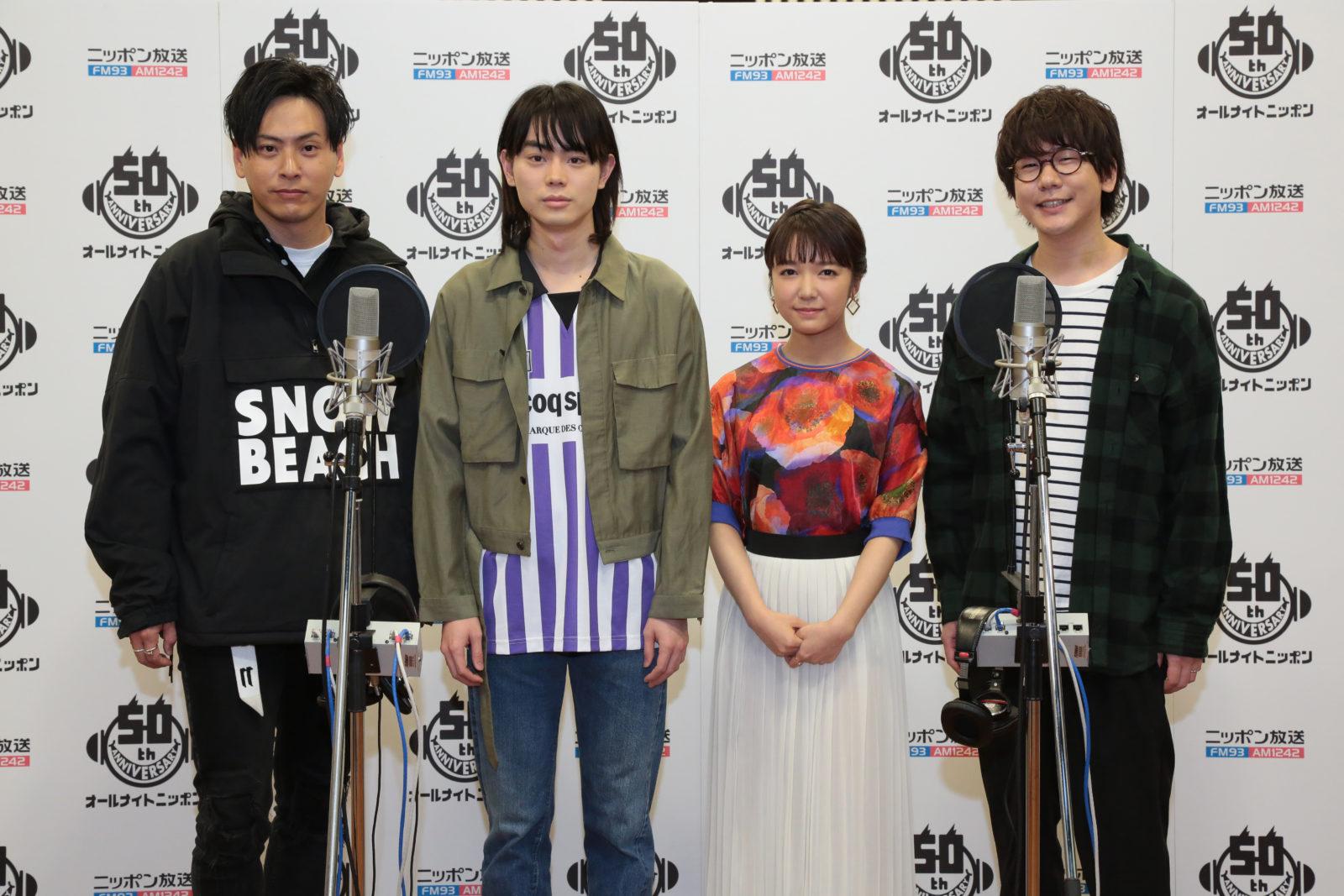 菅田将暉、三代目JSB・山下健二郎がラジオドラマ「明るい夜に出かけて」で共演サムネイル画像