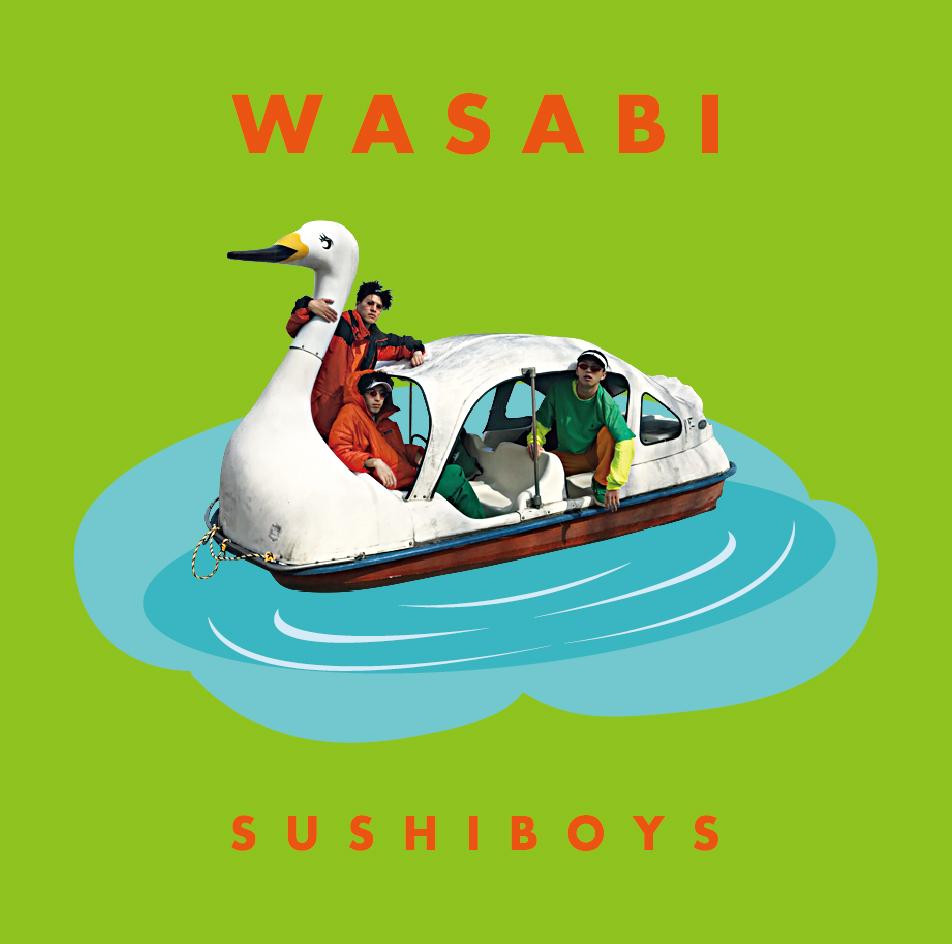SUSHIBOYSの新作MV「ゲートボーラー」とジャケット、トラックリストを発表サムネイル画像!