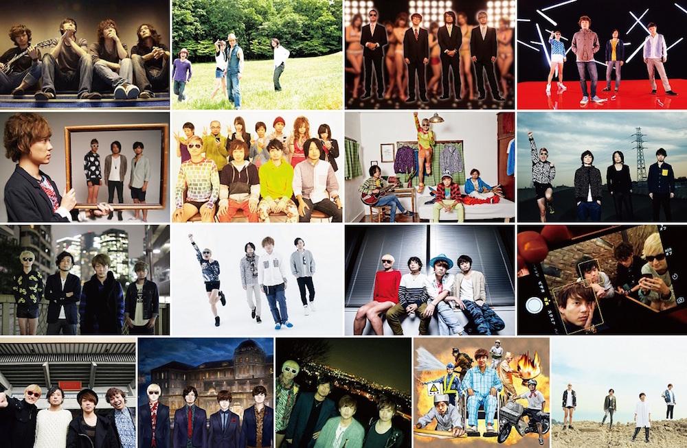 グドモ10周年記念ファンチョイスベスト&前身バンドfor better, for worseベストが7月11日に同時リリースサムネイル画像