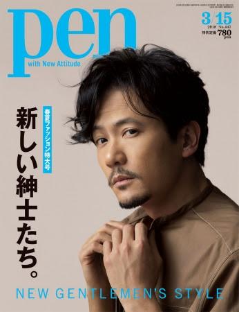 稲垣吾郎が雑誌表紙に登場