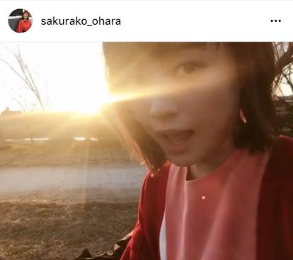 大原櫻子が夕日を食べる動画に「可愛いなおい!」と絶賛続出サムネイル画像