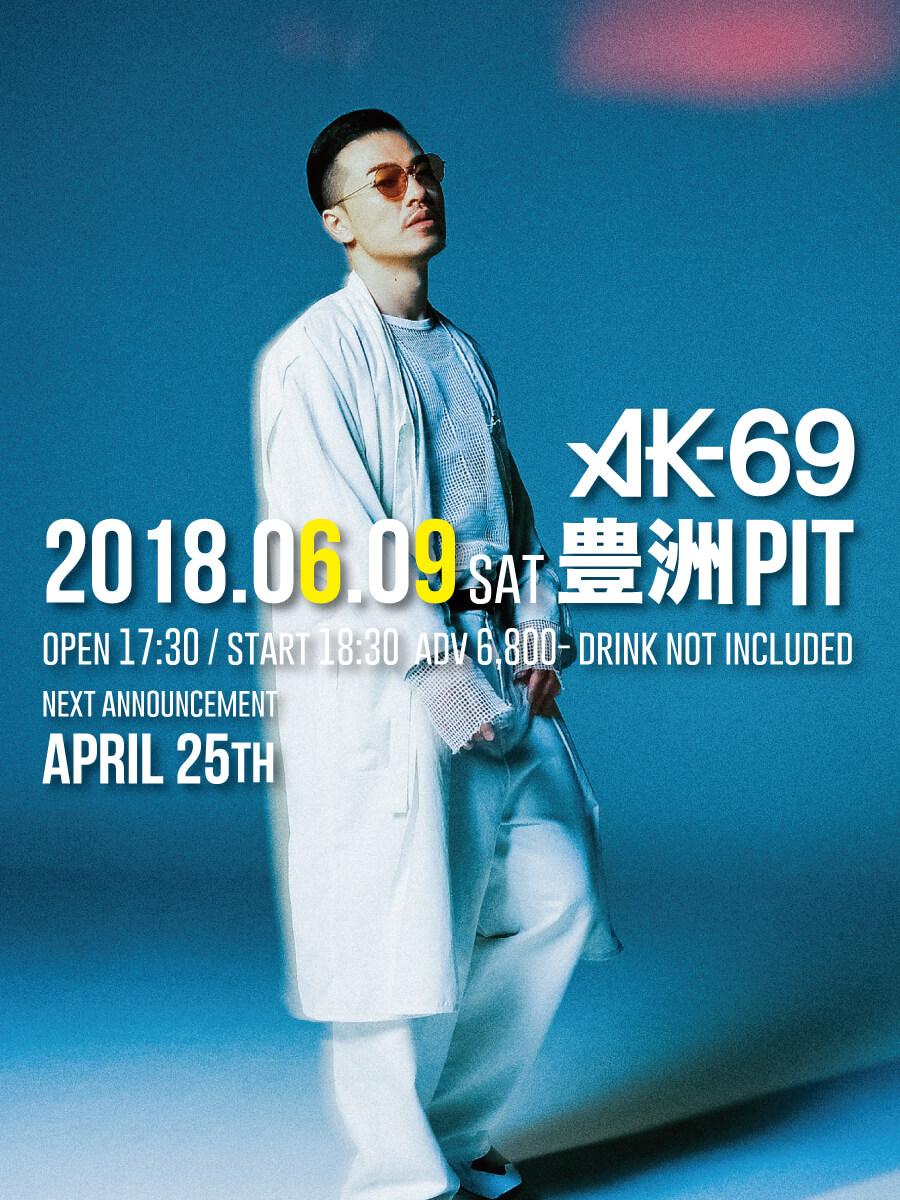 AK-69、武道館公演以来の大型ライブが6月9日に開催決定サムネイル画像