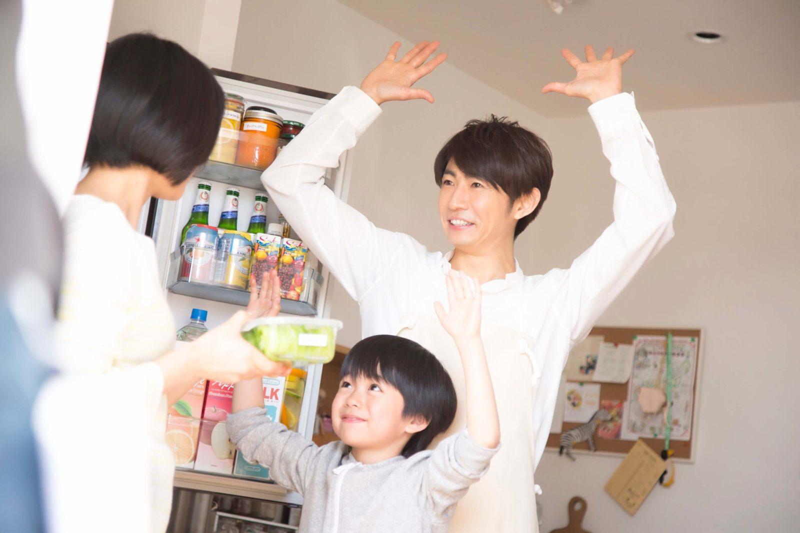 嵐・相葉雅紀、子供とのバンザイ写真公開!新CMでのほのぼのエピソードもサムネイル画像