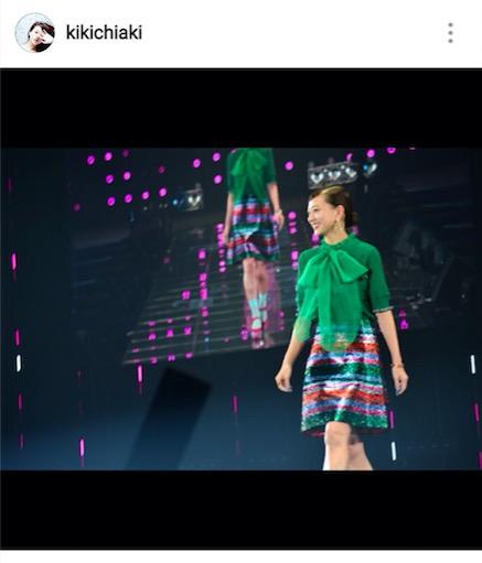 元AAA伊藤千晃、ランウェイ歩く膝上スカート姿の写真公開で「美しいです」「お顔がホント小さい」サムネイル画像