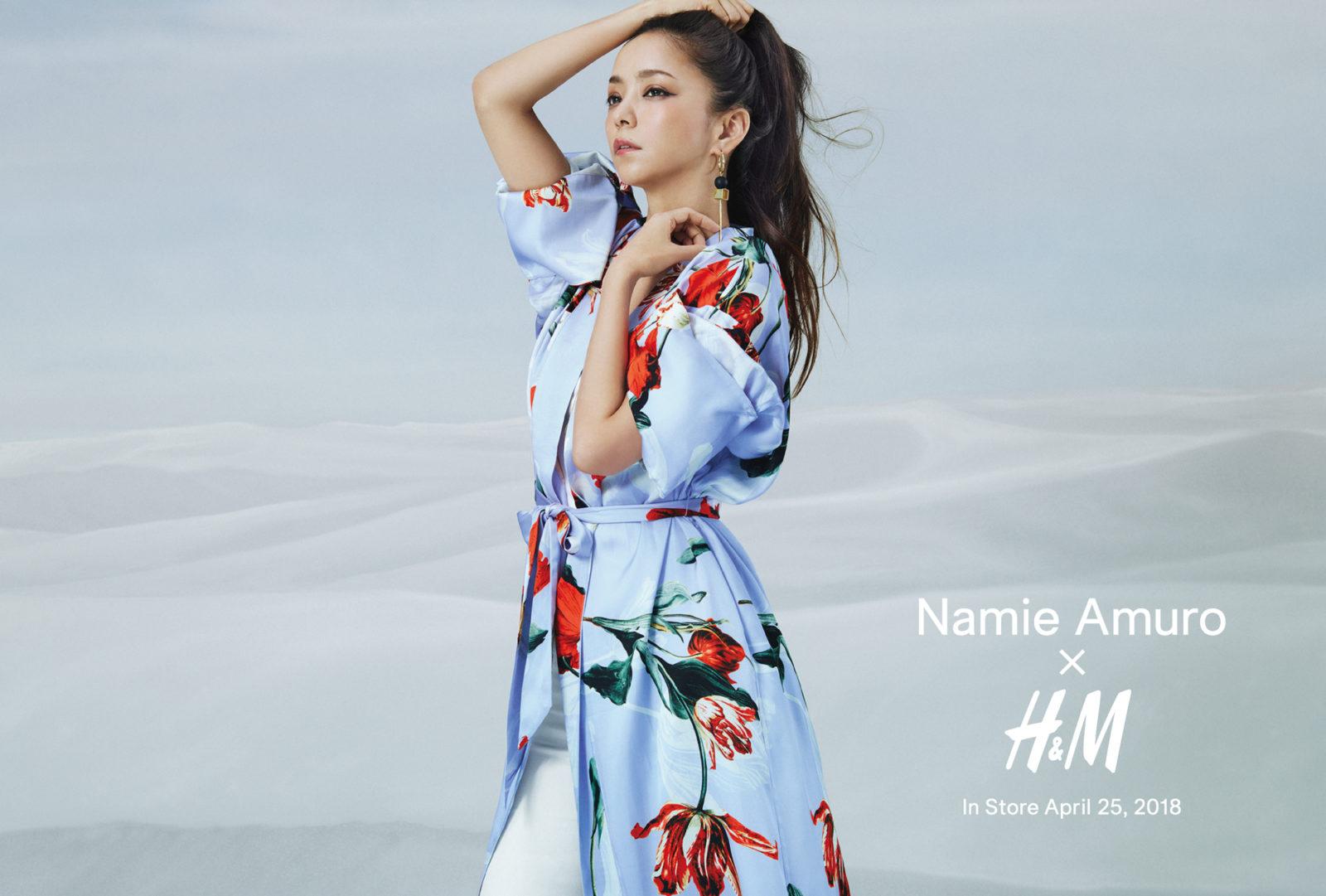 H&M、安室奈美恵とのスペシャルコラボ解禁!日本発、アジア展開へサムネイル画像