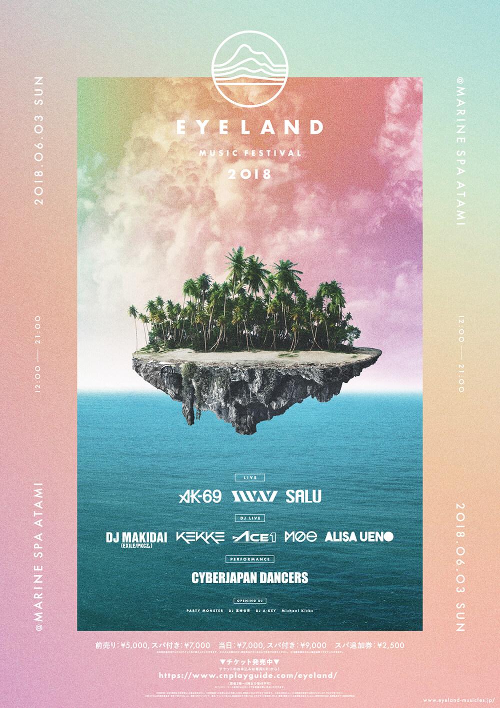 AK-69、SWAY、DJ MAKIDAIら出演!水着で楽しむ音楽フェス「EYELAND」が開催決定サムネイル画像