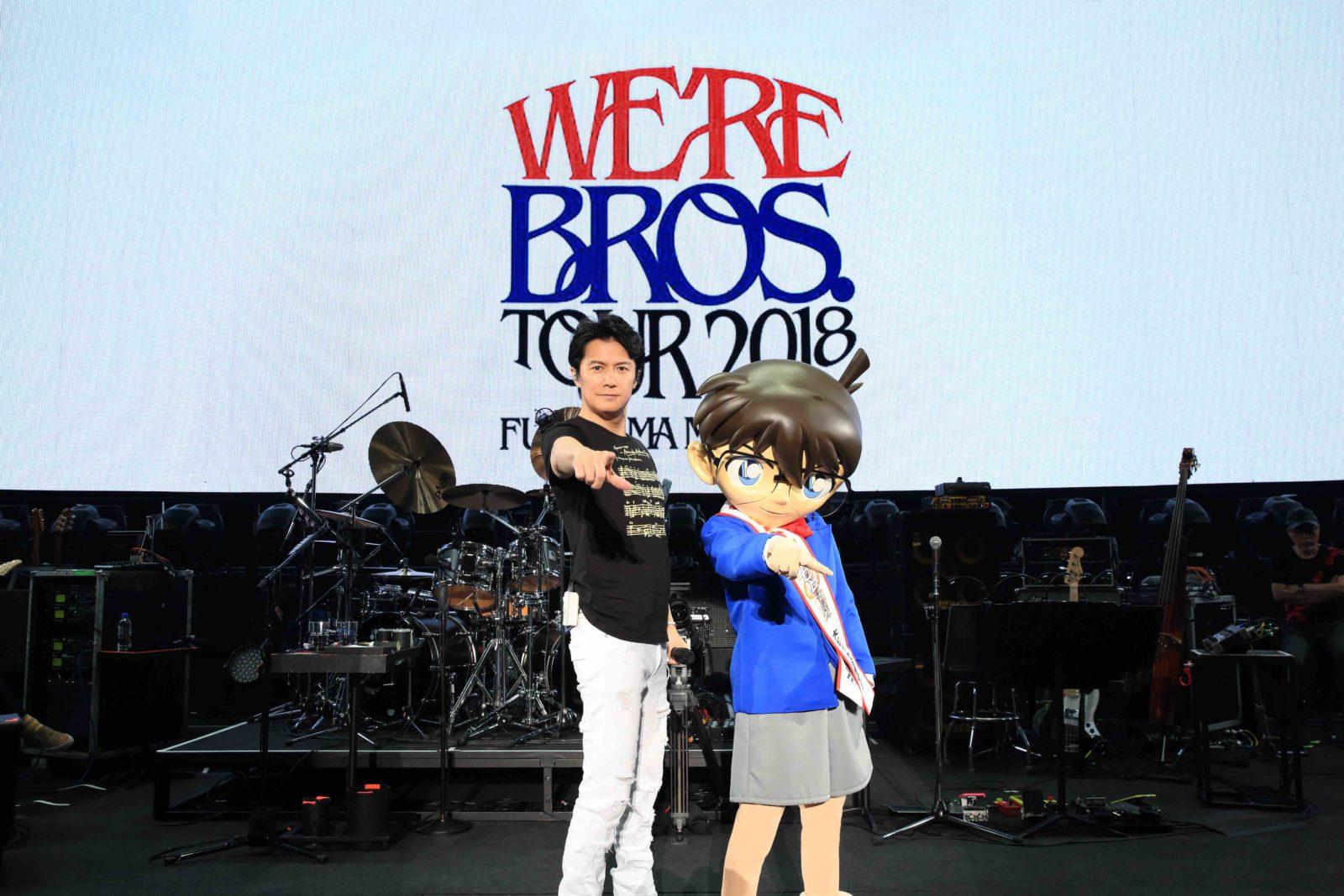 """福山雅治のライブに江戸川コナンが登場し2人で""""あのポーズ""""を披露サムネイル画像"""