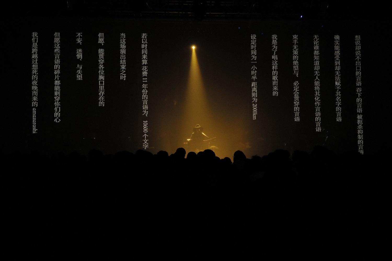 amazarashi、Aimerによる4都市5公演の2マン・アジアツアーが無事閉幕サムネイル画像