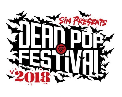 SiM主催の野外フェス、DEAD POP FESTiVAL 2018 の第二弾出演者発表サムネイル画像