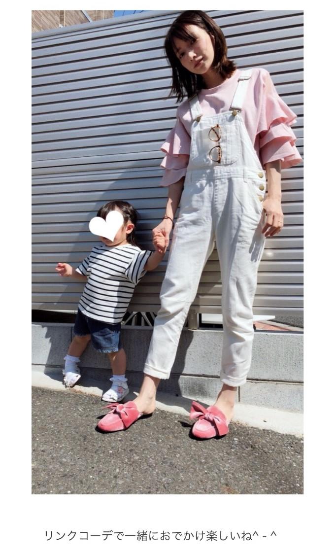 「楽しそう」後藤真希 愛娘とリンクコーデでお出かけ写真公開サムネイル画像
