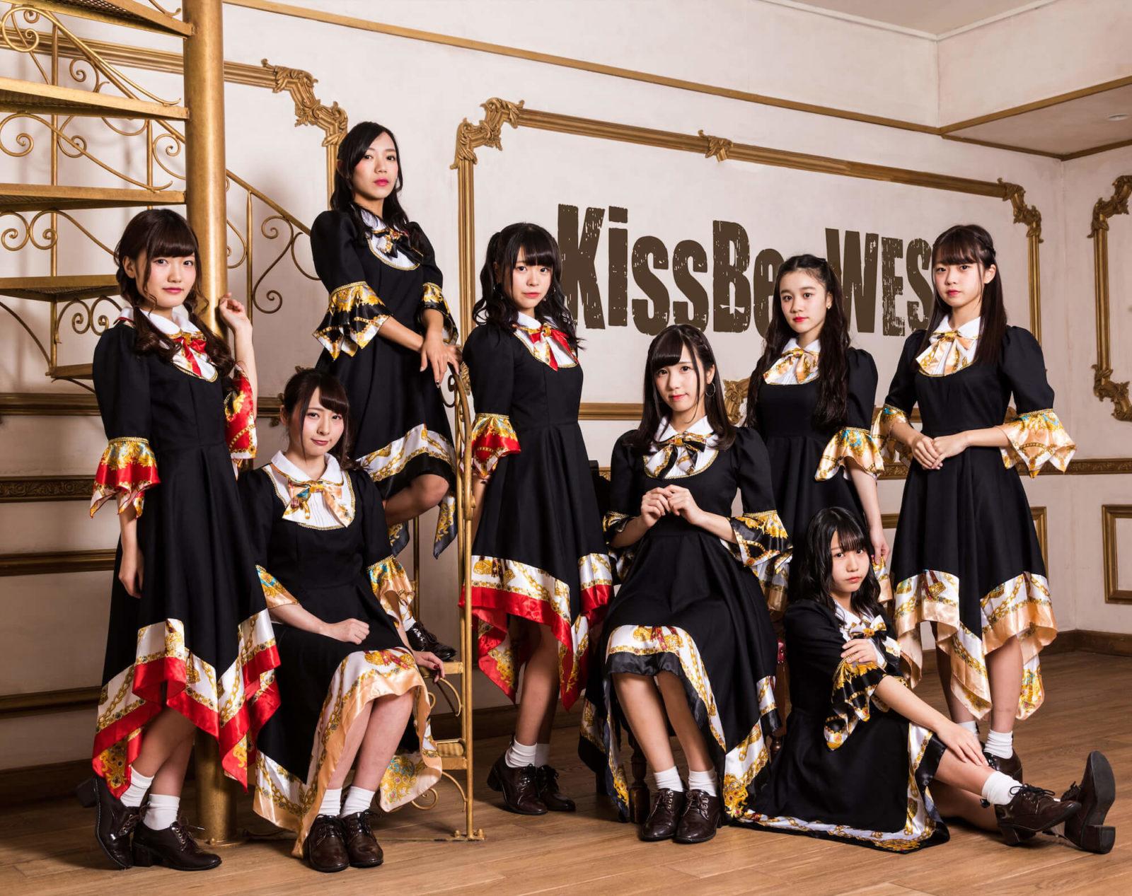 パワフルなステージパフォーマンスに注目!KissBeeWEST「自分達の音楽を届けられる自信があります」サムネイル画像