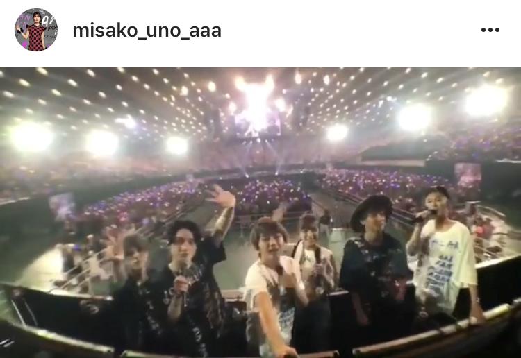 AAA宇野実彩子 メンバー全員の自撮り&重大発表動画公開にファン歓喜サムネイル画像