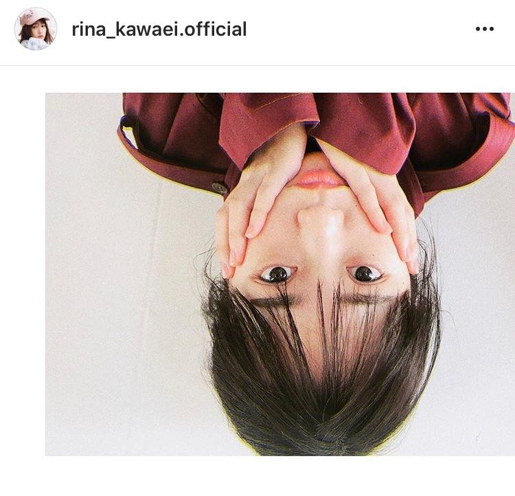 川栄李奈 休息宣言「思い立ったら旅に出ます」サムネイル画像