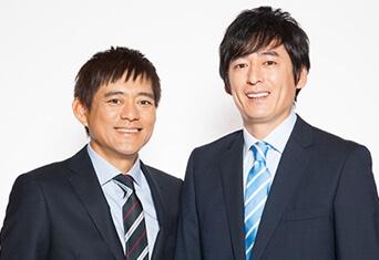博多華丸 NHK『半分、青い。』キス展開の持論にネット「名言」サムネイル画像
