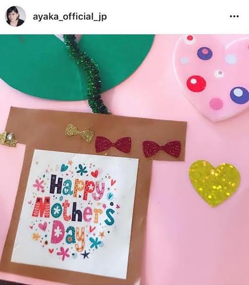 絢香 母の日のプレゼント公開に「ヒロパパと合作かな?」と反響サムネイル画像