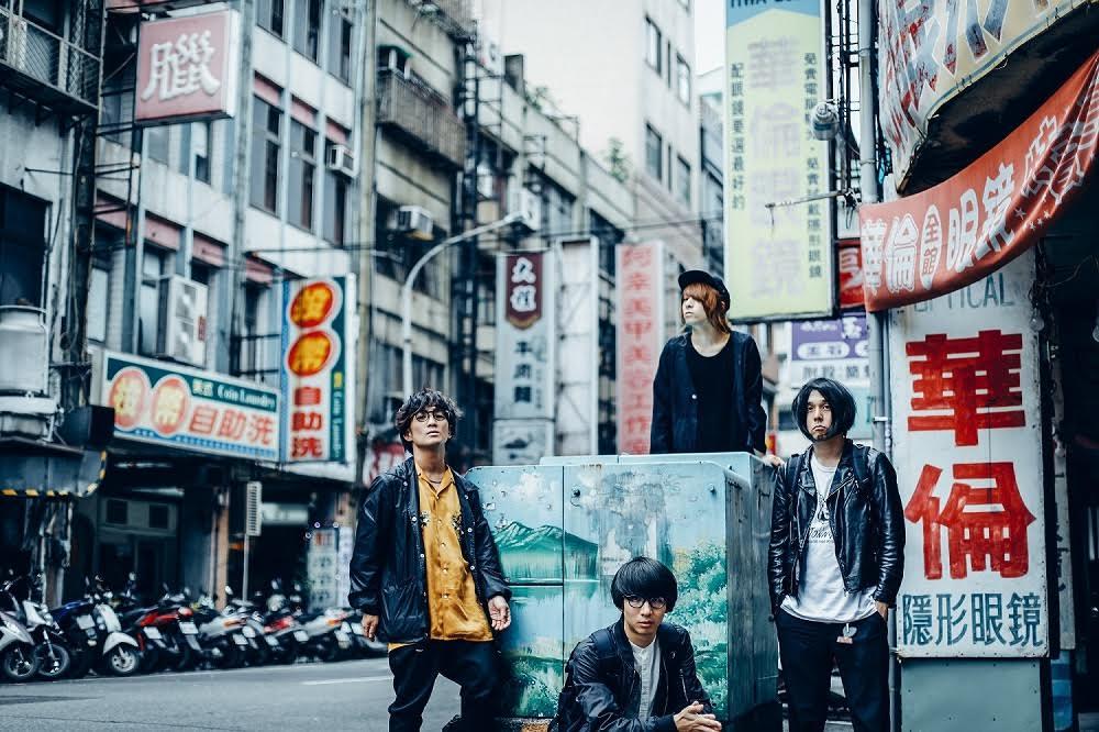 ヒトリエ 主催ツーマン企画「nexUs TOUR 2018」全8会場の豪華対バンアーティスト発表サムネイル画像