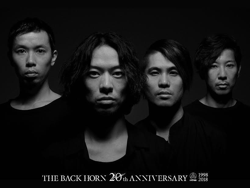 THE BACK HORN 結成20周年を締めくくるアニバーサリーツアー開催決定サムネイル画像!