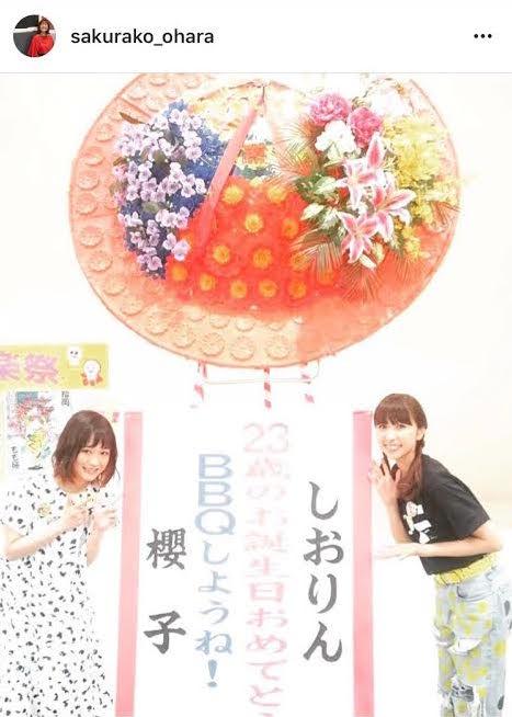 「23歳おめでとう」大原櫻子、ももクロ玉井詩織へお祝いショットサムネイル画像