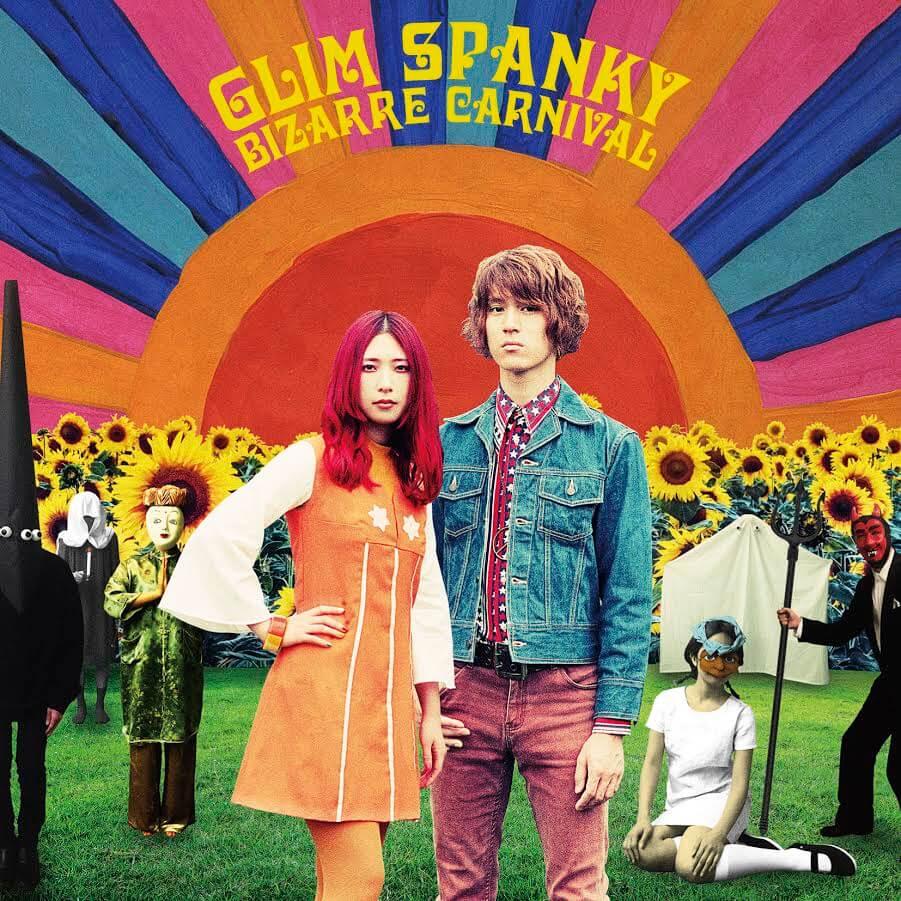 GLIM SPANKY 武道館ライブにてアナログ盤を数量限定で発売決定サムネイル画像!
