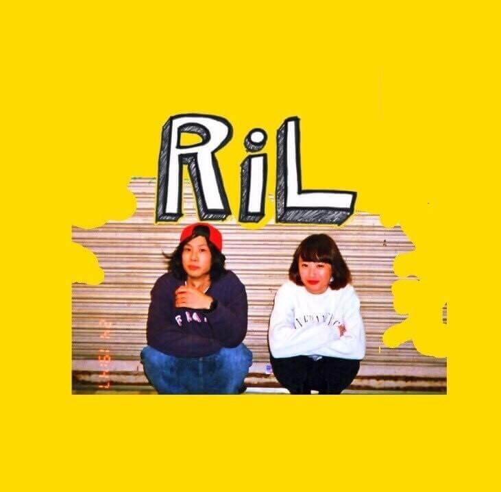 「半熟オーディション」最終通過アーティストにゆいにしお、RiLの2組が決定サムネイル画像