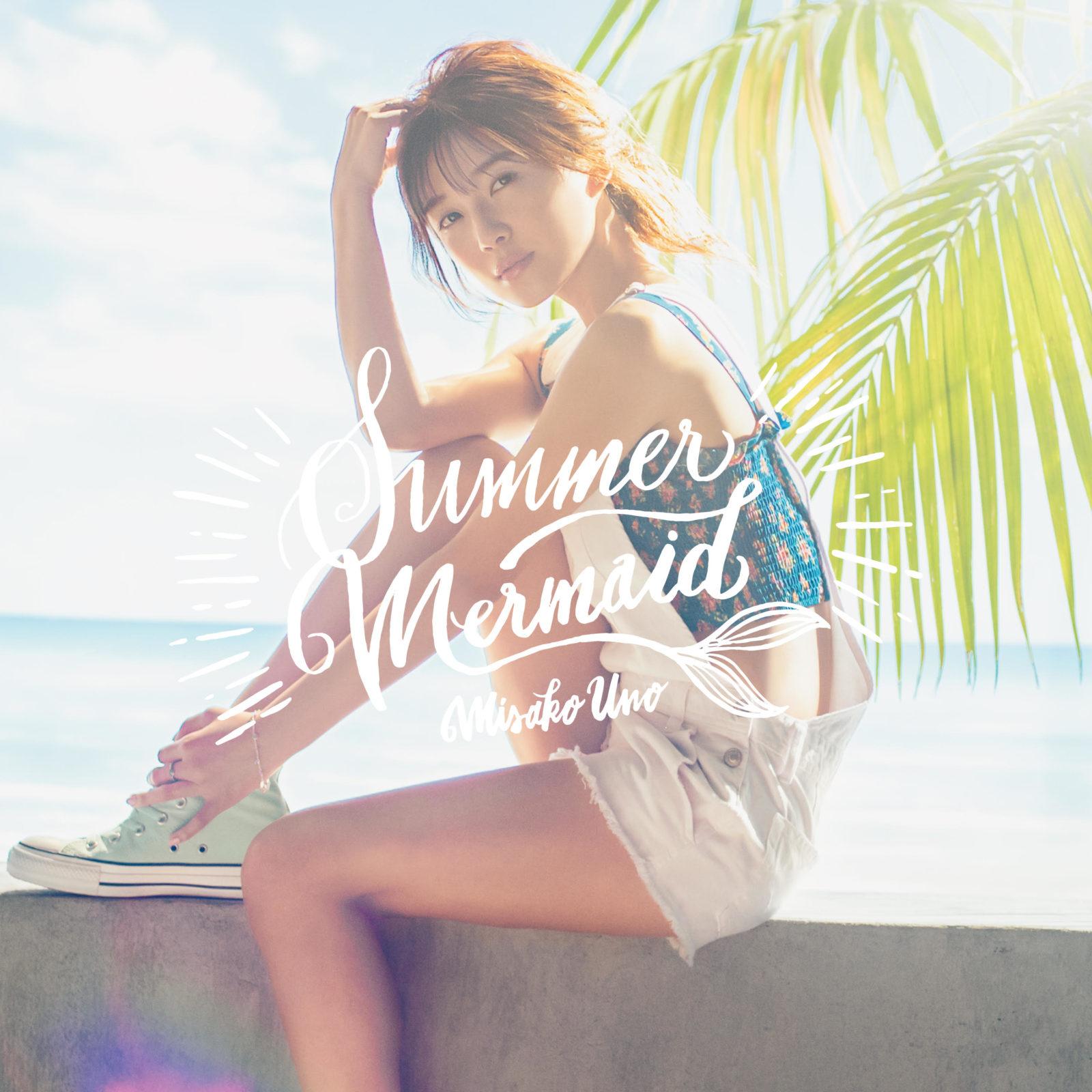 AAA宇野実彩子 2ndシングル「Summer Mermaid」 新ビジュアル公開&先行配信決定サムネイル画像