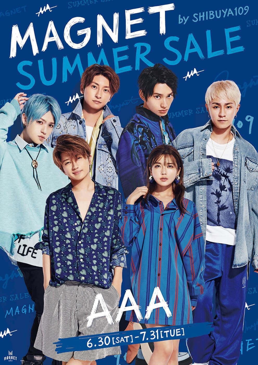 AAA SHIBUYA109とコラボキャンペーンを実施サムネイル画像
